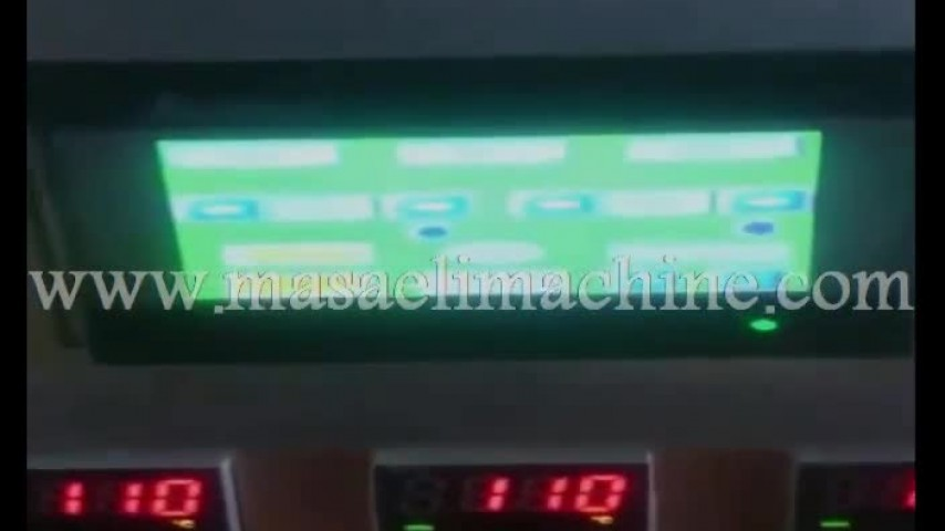 دستگاه بسته بندی لوازم التحریر