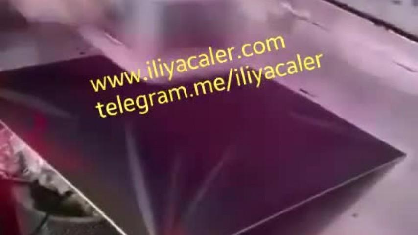 دستگاه مخمل پاش فلوک ایلیاکالر علی حاتمی