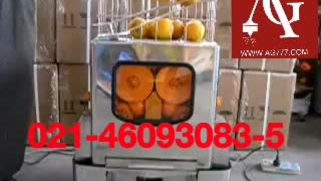 دستگاه آب پرتقال گیری , دستگاه آبمیوه گیری صنعتی