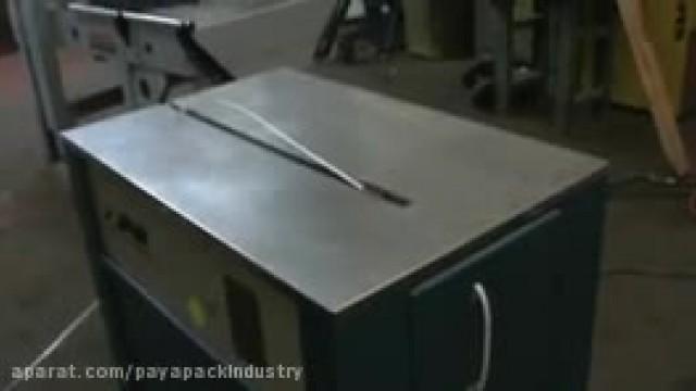 دستگاه تسمه کش نیمه اتومات کابین دار