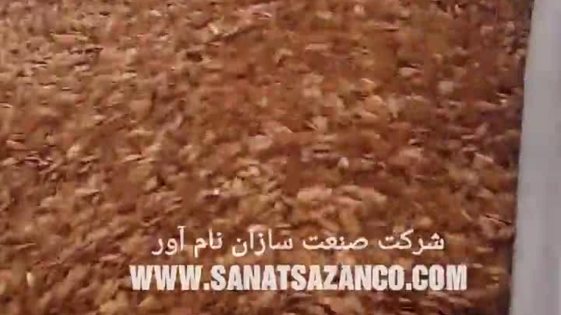 دستگاه خشک کن حبوبات و خشکبار