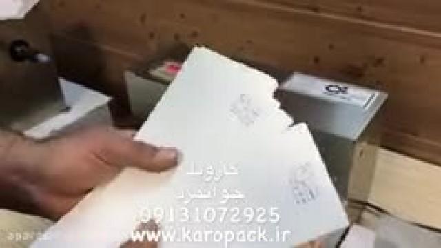 دستگاه لیبل چسبان روتاری