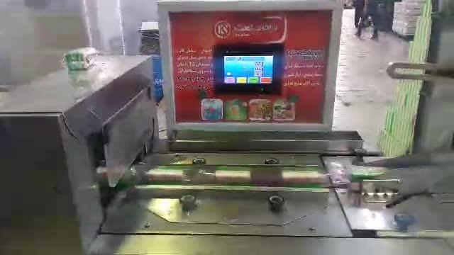 دستگاه بسته بندی تک قطعه ای پیلوپک دارای PLC