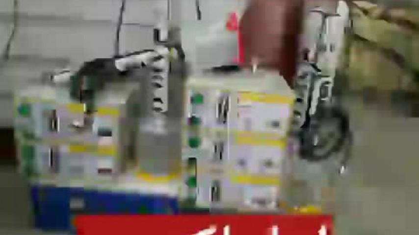 دستگاه هیدروگرافیک