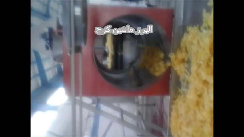 دستگاه طعم زن پودری